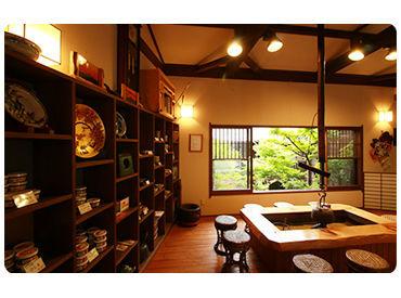 梅屋山荘の画像・写真