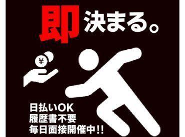 株式会社京栄センター 名古屋本社/KCN-BBIKの画像・写真