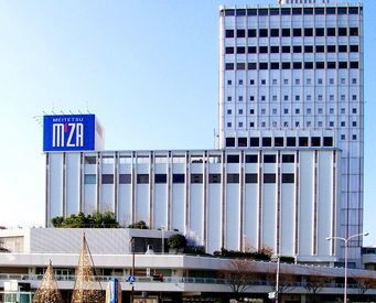金沢エムザ (株式会社金沢丸越百貨店)の画像・写真
