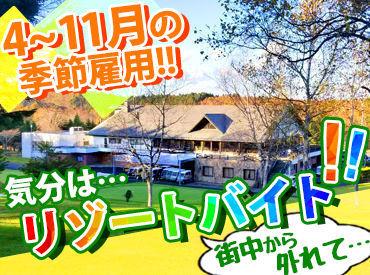 ゴールド札幌カントリークラブ【001】の画像・写真