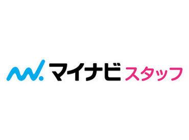 株式会社マイナビワークス(マイナビスタッフ)/229365Nの画像・写真