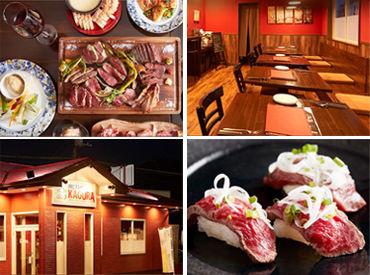 肉ビストロ KAGURAの画像・写真
