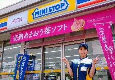 ミニストップ 大津大萱店の画像・写真