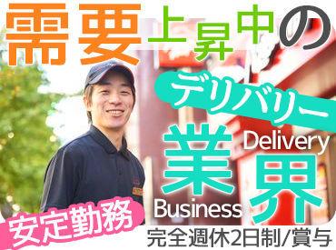 株式会社浅川商会の画像・写真