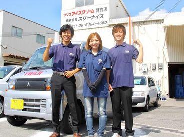 ヤサカ商事株式会社 【加古川店デリバリー】の画像・写真