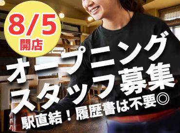 株式会社麺sエンジョイの画像・写真