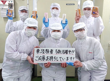 株式会社志岐蒲鉾本店 城島工場の画像・写真