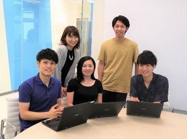 株式会社トゥエンティーフォーセブン 経営管理本部 人事総務部の画像・写真