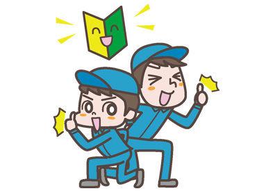 ソイテックスジャパン株式会社<勤務地:豊後高田市>の画像・写真