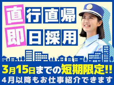 株式会社KSP・WEST 神戸営業所の画像・写真