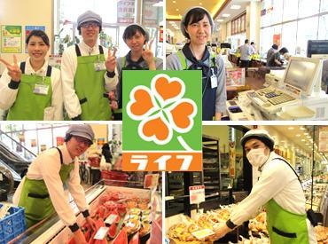 ライフ 須磨鷹取店(店舗コード412)の画像・写真