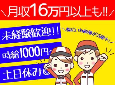 川重商事株式会社 川崎給油所の画像・写真