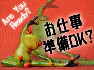 株式会社エスプールヒューマンソリューションズ 大阪駅前第3ビル支店 (勤務地:京橋)の画像・写真