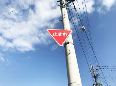 堺総合サービス株式会社 ※勤務地:茨木市の画像・写真