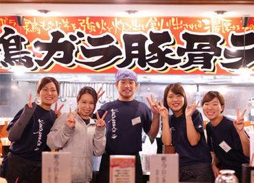 濃厚ラーメン 濃超乱(こちょうらん) 東出雲店の画像・写真