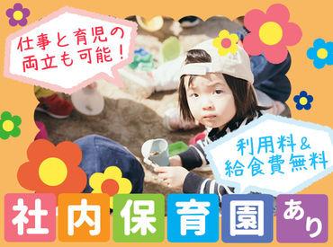 株式会社ウイング ※勤務地:中区堺町の画像・写真
