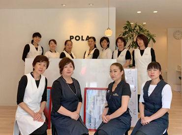 株式会社ポーラ 近畿エリアの画像・写真