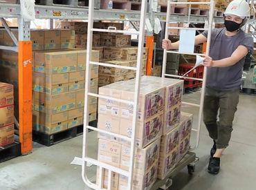 藤徳物産株式会社 福山支店の画像・写真