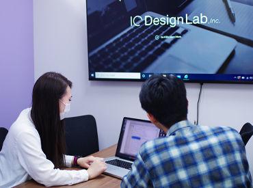 IC Design Lab株式会社の画像・写真