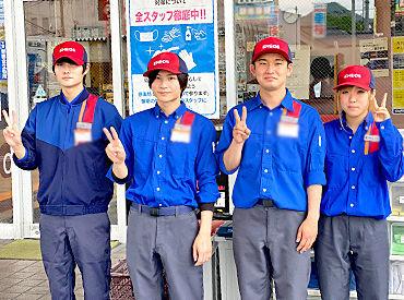 ENEOS Dr.Drive 姶良バイパス店の画像・写真