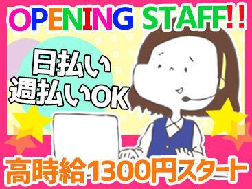 ピックル株式会社 札幌支店の画像・写真