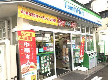 ファミリーマート 茅ヶ崎サザン通り店の画像・写真