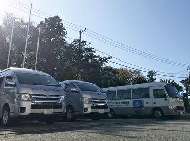 ホテルアンビエント伊豆高原の画像・写真