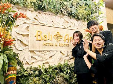 ホテルバリアンリゾート 千葉中央店 の画像・写真