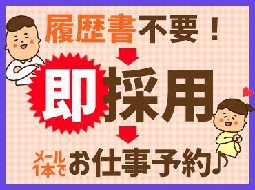 株式会社サンレディース/福岡支店の画像・写真