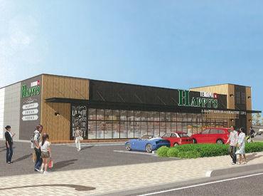 天満屋ハピーズ 昭和町店 ※2020年12月上旬オープン予定の画像・写真