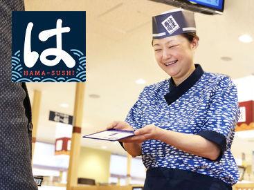 はま寿司 海老名ビナウォーク店の画像・写真
