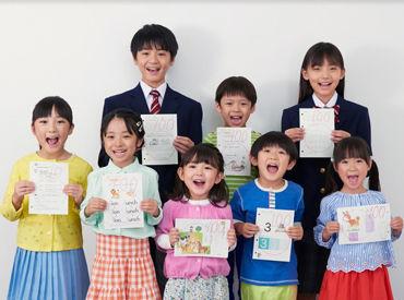公文式 潮田小前教室の画像・写真