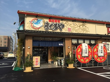 まぐろや 桜田店の画像・写真