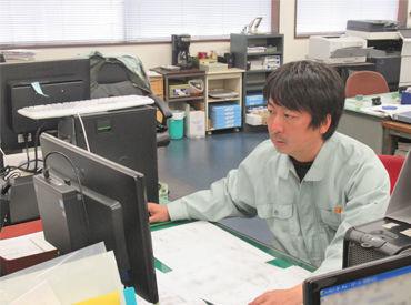 桜田工業株式会社郡工場の画像・写真