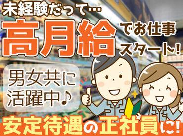 吉川運輸株式会社 郡山営業所の画像・写真
