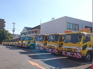 コスモセキュリティー株式会社 (勤務地:神戸市北区エリア)の画像・写真