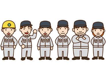藤田塗装興業株式会社  ※勤務地:神戸市西区の画像・写真