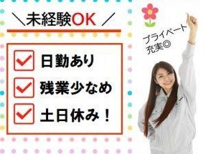 エヌエス・テック株式会社/oskkkk110-272249の画像・写真