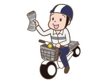 神戸新聞姫路南販売の画像・写真