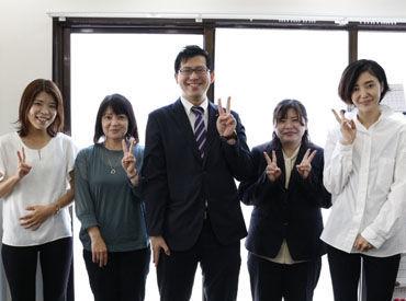 株式会社メモリード東京 浜田山営業所の画像・写真