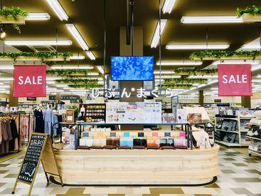 じぶんまくらhome. ふとんタナカ松阪店(2021/7リニューアルOPEN)の画像・写真