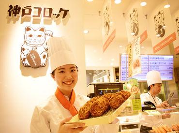 神戸コロッケ 東急日吉店の画像・写真
