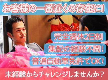 株式会社ディアハート (勤務地:川口市)の画像・写真