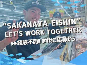 瑛心 スーパーセンタートライアル滋賀大津店の画像・写真