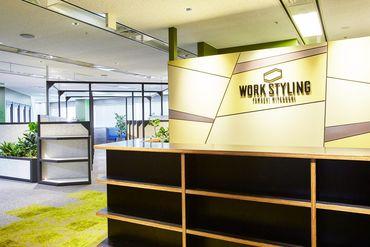 三井不動産ビルマネジメント株式会社 WORK STYLING(ワークスタイリング)浜松町の画像・写真