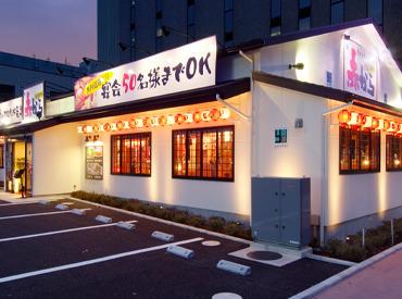 赤から 富士店の画像・写真