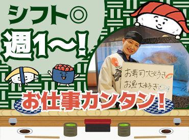 魚魚丸 豊川店の画像・写真