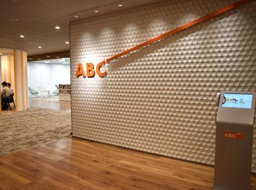 株式会社ABCインターナショナル (朝日放送グループ)の画像・写真