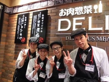 株式会社ミートイン・ハイマート  フードウェイ新横浜プリンスペペ店の画像・写真