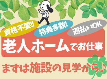 日研トータルソーシング株式会社 メディカルケア事業部 熊本オフィス/KUの画像・写真